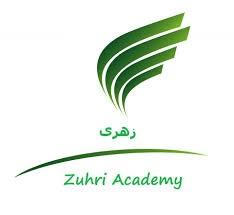Zuhri Academy Logo 1.jpg